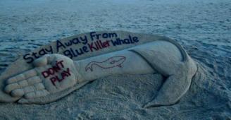 هذه المرة ليس أزرقاً.. لعبة الحوت الأخضر تنتشر في مصر لكن لن ينتحر بسببها أحد