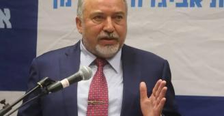 زلزال في اسرائيل ...ليبرمان يعلن استقالته رسميا من الحكومة الاسرائيلية ويطالب بانتخابات مبكّرة