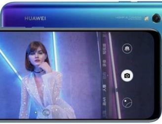 هواوي تعلن رسمياً عن هاتفها Nova 4 بثقب في الشاشة