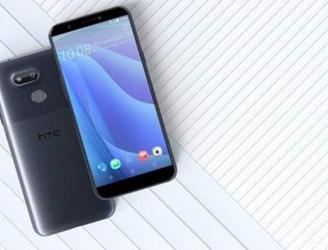 HTC تعلن عن هاتف جديد متوسط المواصفات Desire 12s