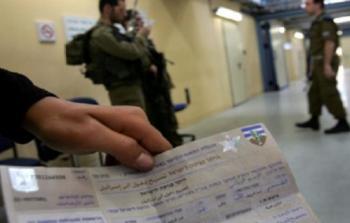 الشؤون المدنية الفلسطينية تدعو لعدم التعامل المباشر مع الإدارة المدنية للاحتلال