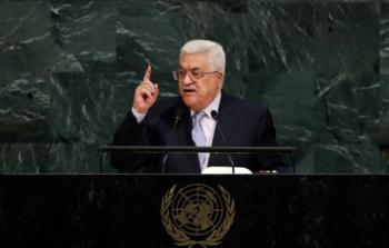 الرئاسة ردا على تهديدات ترامب بقطع المساعدات: القدس ليست للبيع لابالذهب ولا بالفضة