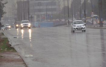 منخفض جوي ماطر يبدا الجمعة