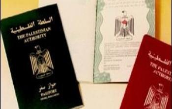 عن الجواز الدبلوماسي..وجواز التهرب من مستحقات شركة الكهرباء