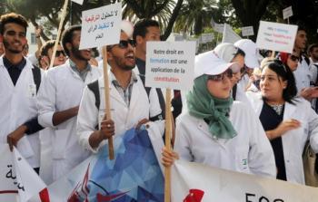 إنهاء جدل العمل في القطاع الخاص يعلّق إضراب الأطباء في مراكش