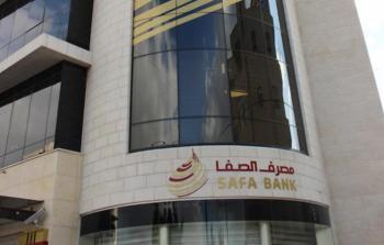 مصرف الصفا الإسلامي يواصل مشاركته في الأسبوع المصرفي