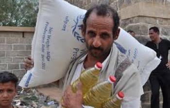وزير يمني يستنكر اختطاف الحوثيين موظفين بالأمم المتحدة
