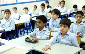 خطوة لتسريع التعليم في فلسطين