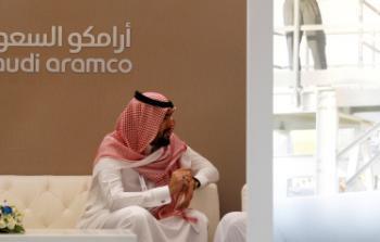 الطرح التاريخي لأرامكو سيتأجل.. إدراج الشركة السعودية للاكتتاب كما كان مخططاً له أمر مستبعد