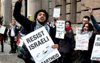 برلين تحاكم 3 نشطاء من الـ