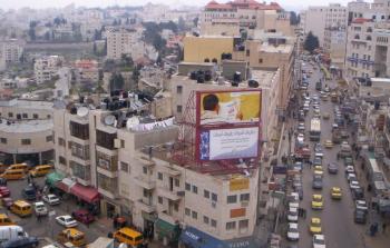 بكر: مقاطعة منتجات الاحتلال يجب أن تكون نمط حياة