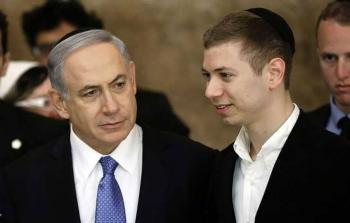 "حراسة نجلي نتانياهو ""تغضب"" إسرائيل"