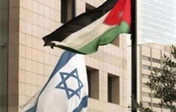 اسرائيل تعتذر للاردن