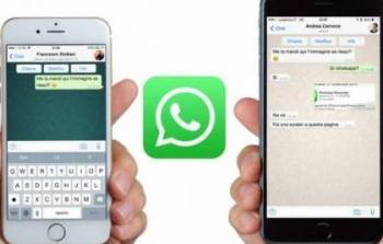 هكذا يمكنك تشغيل واتساب على هاتفين في وقت واحد