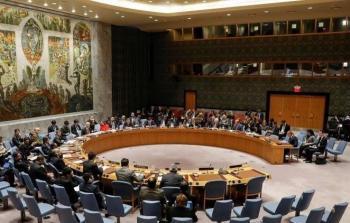 واشنطن تطلب من مجلس الأمن الدولي دعم خطتها للسلام