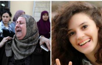 صور..الآلاف يشيّعون جثمان الطالبة الفلسطينية آية مصاروة