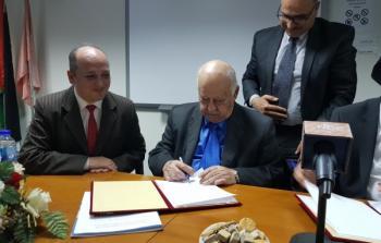 مكافحة الفساد تنظم ورشة تدريب لضباط المباحث العامة بالشرطة الفلسطينية