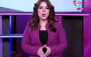 """مذيعة """"الباروكة"""" تعلن ترشحها للانتخابات الرئاسية في مصر على الهواء"""