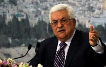 الرئيس عباس يُعطي تعليماته بزيادة ميزانية الشؤون الاجتماعية