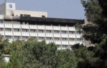 هجوم الـ12 ساعة على أفخم فنادق أفغانستان.. بدأ بإطلاق النار واحتجاز ضيوف المؤتمر وانتهى بمصير دامٍ للمنفذين