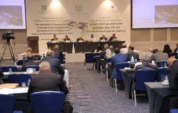 اختتام أعمال المؤتمر الدولي حول الاحتلال الإسرائيلي طويل الأمد، وواقع حقوق الإنسان في الأراضي الفلسطينية المحتلة منذ عام 1967