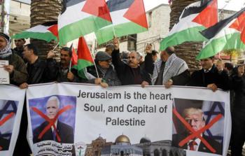 الهيئة الدولية للحقوق والتنمية: قرار الدنمارك انتصارٌ للحق الفلسطيني