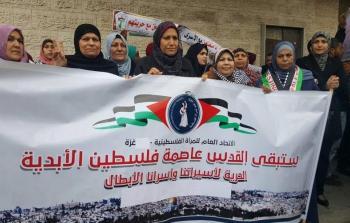 حمد : قضية الاسرى جزء من الثوابت الفلسطينية لا يمكن تجاوزها