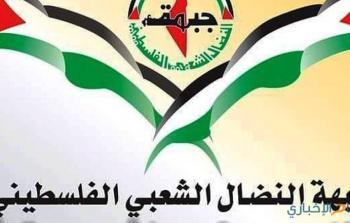جبهة النضال الشعبي في بريطانيا تدعم مخرجات مؤتمر المجلس الوطني الفلسطيني