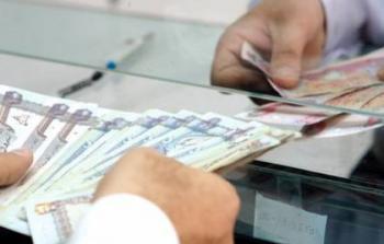 إطلاق الدفعة الأولى من القروض الميسرة للشباب الريادين في قطاع غزة