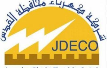 كهرباء محافظة القدس تعرض خططها لتطوير مشاريع البنية التحتية