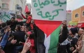«الديمقراطية» تشدد على ضرورة إطلاق سراح الموقوفين، ووقف القمع والمطاردة واحترام حق الجائعين في إعلان جوعهم