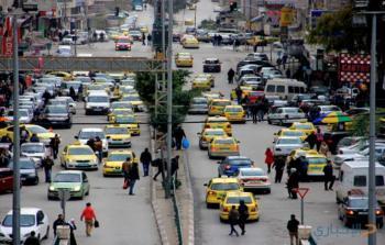 أزمة المواصلات في نابلس معاناةٌ يومية... وحلول قيد الدراسة