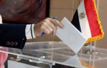 مصر تعلن الجدول الزمني للانتخابات الرئاسية الإثنين المقبل