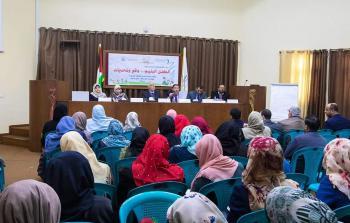 الكلية الجامعية للعلوم التطبيقية تناقش واقع اليتيم الفلسطيني وأهم التحديات التي تواجهه في المجتمع