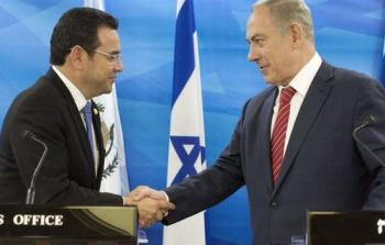 غواتيمالا تفتتح سفارتها في القدس غدًا الأربعاء
