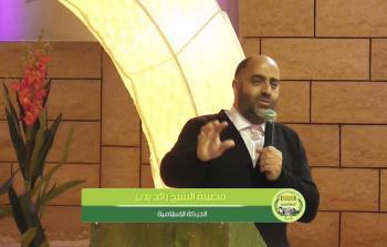 الحركة الإسلامية: علاقة العرب بنتنياهو يجب أن تمر عبر الرئيس أبو مازن