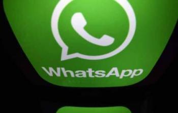 «واتساب» يفرض قيوداً على إعادة إرسال الرسائل