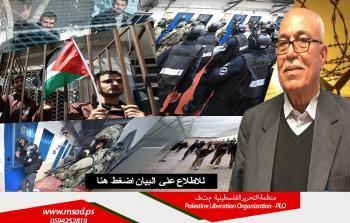 رأفت يدعو أبناء شعبنا للخروج بتظاهرات داعمة ومساندة لأسرانا البواسل