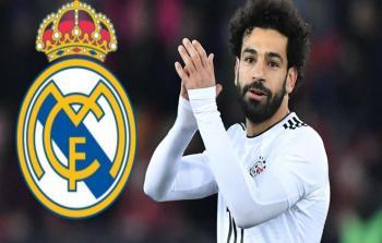 تقارير إسبانية: صلاح في طريقه لريال مدريد.. ويرتدي القميص رقم 11