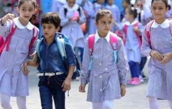 مصر والاردن تعدان لمؤتمر دولي دعما للأونروا