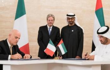 الإمارات تشتري حصة في حقل