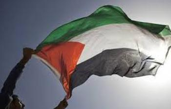 في أول يوم من 2018.. كل عام وأنت فلسطيني!