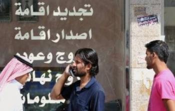إجراءات سعودية تطيح بأكثر من 94 ألف أجنبي من سوق العمل