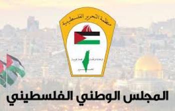 اجتماع لجنة فلسطين في مؤتمر اتحاد مجالس الدول الأعضاء في منظمة التعاون الإسلامي