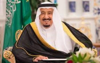 السعودية تقر أكبر موازنة في تاريخ المملكة