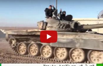الجيش السوري يحقق مكاسب بريف حماة