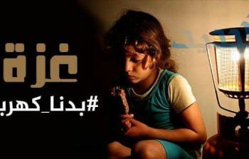 حريق بغزة يودي بحياة طفلة والسبب شمعة !