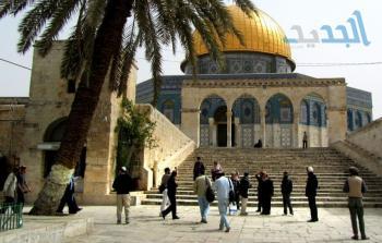 """قانون """"القدس الموحدة"""" و""""ضم الضفة الغربية"""" امتداد لقرار ترمب المشؤوم"""