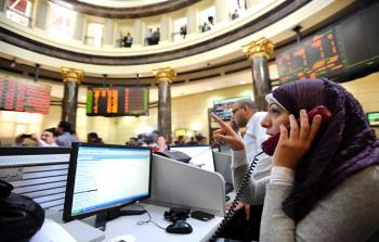 بورصة-المصرية.jpg