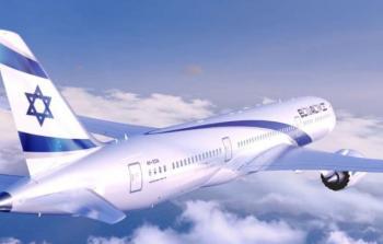 وسائل إعلام إسرائيلية: السعودية تسمح لإسرائيل باستخدام مجالها الجوي في الطيران للإمارات